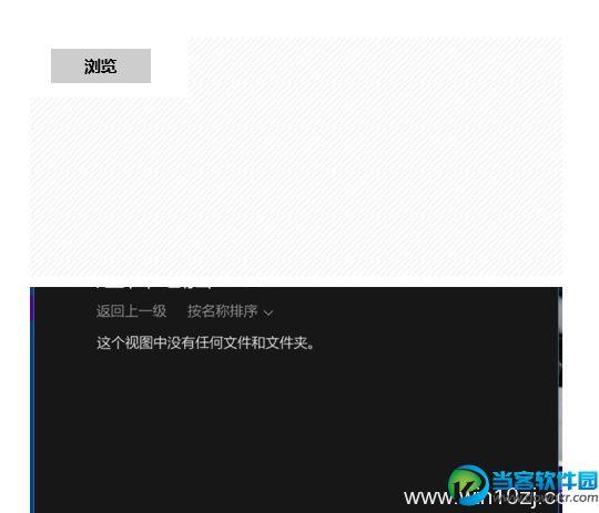 win10更改锁屏桌面教程