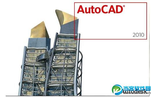 Autocad2010免费中文破解下载|Autocad2010液压阀cad插件图片