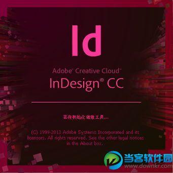 indesign破解版_