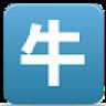 QQ群成员资料提取器 v1.1 含教程官方版  - QQ信息提取和分析软件