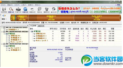 win7电脑invalid partition table错误怎么办 win7错误解决教程