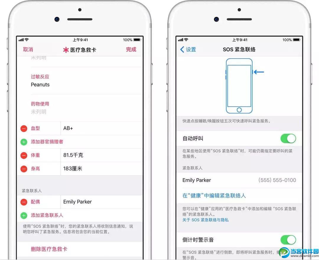 iPhone苹果紧急v苹果使用_手机手机紧急求安卓模拟器图片